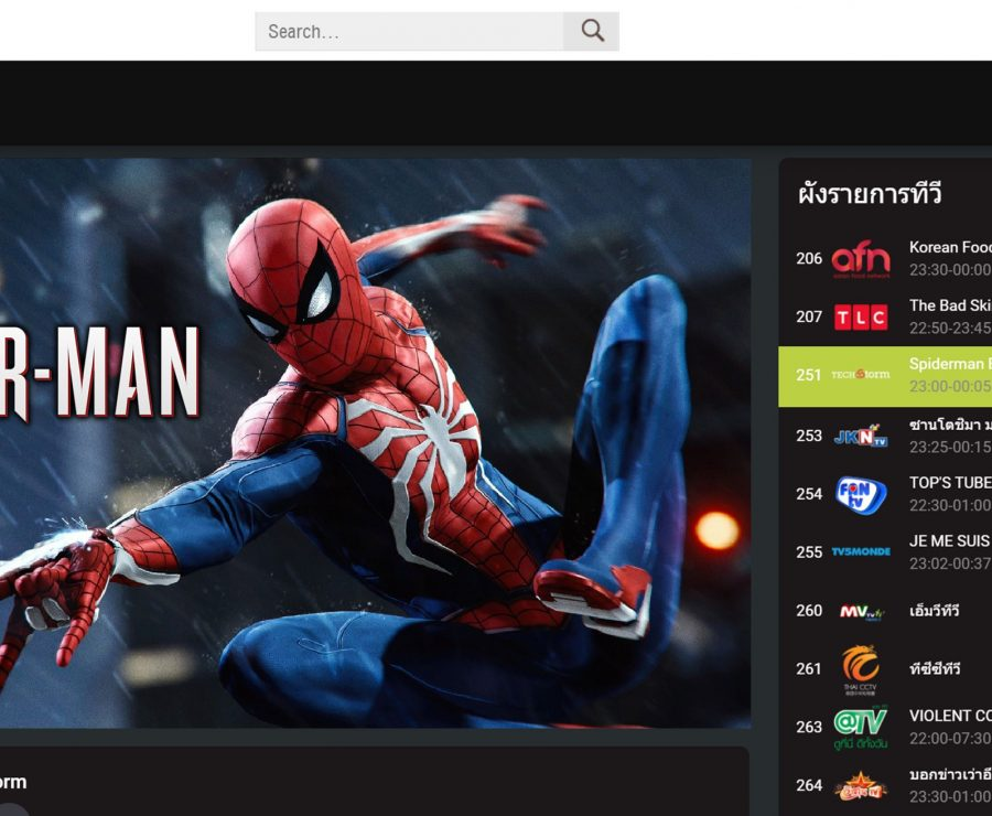 Thailand's No 1 Digital Life Service Provider AIS launches premium Asian Esports and tech channel TechStorm on AIS PLAY