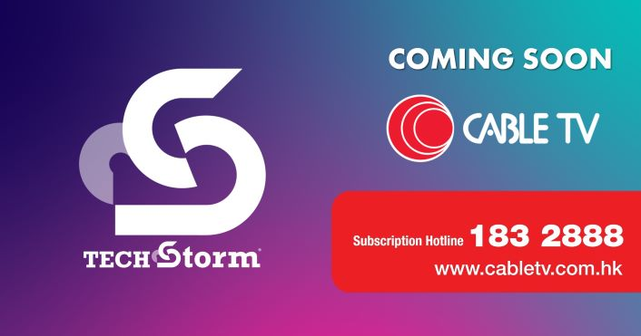 24/7 ASIAN ESPORTS AND TECH CHANNEL TECHSTORM MAKES INAUGURAL LAUNCH IN HONG KONG WITH HONG KONG CABLE TELEVISION LIMITED